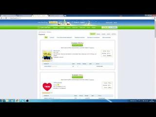 как оплатить заказ на сайте покупок йошкар-ола
