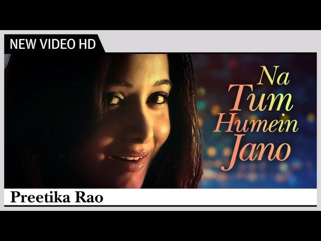 Na Tum Humein Jano - Preetika Rao | S.D Burman | Music Video