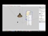 [AlterCAD.ru] - SketchUp: Создание локальных пользовательских библиотек