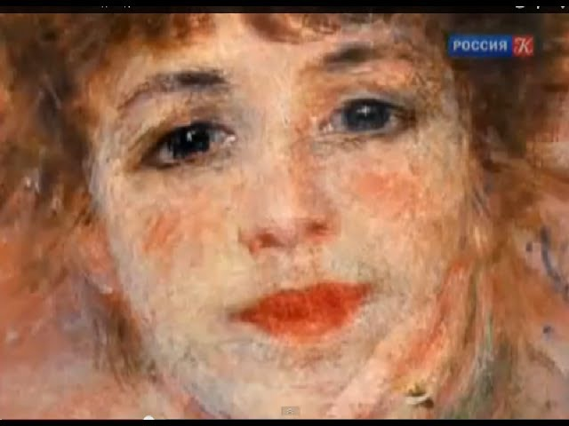 Паола Волкова Мост над бездной РЕНУАР ЯРОШЕНКО