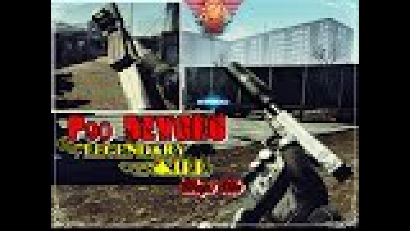 Contract Wars - P90 Devgru LegendaryKILL (edit)