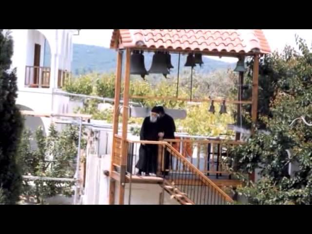 Старчество. Современный старец Паисий Святогорец (Эзнепидис)