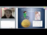 2015 12 08 Оксана Афанасьева  Как и зачем делать 150бб
