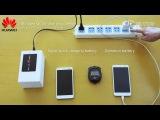 Huawei - быстрая зарядка за 2 минуты