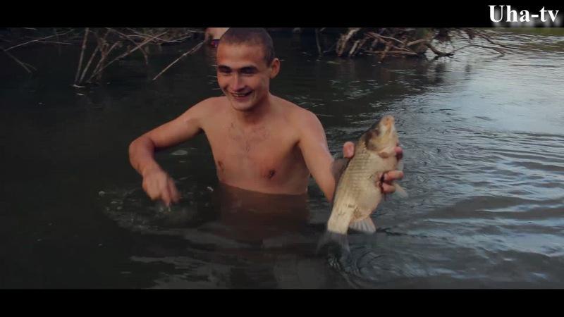 Смотреть голые на рыбалке 1 фотография
