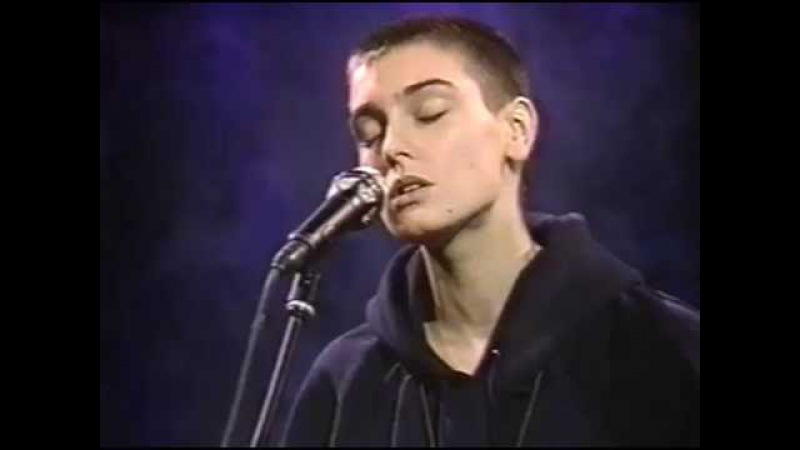 Sinead O'Connor The Last Day of Our Acquaintance I Do Not Want What I Haven't Got 1989