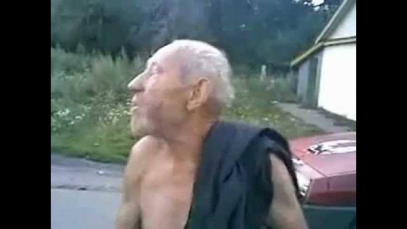 Дед-пидорас