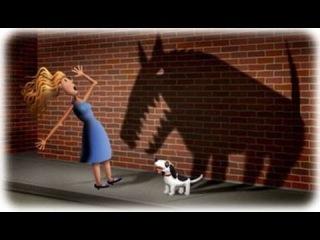 Переводчик с собачьего. Кинофобия - патологическая боязнь собак.