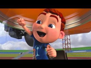 Мультфильм для детей про супергероев - Защитники - Астероид - 1 серия