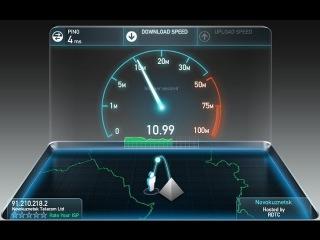 смотреть скорость интернета - фото 4