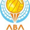 ЛВЛ-Кубань [Любительская Волейбольная Лига]