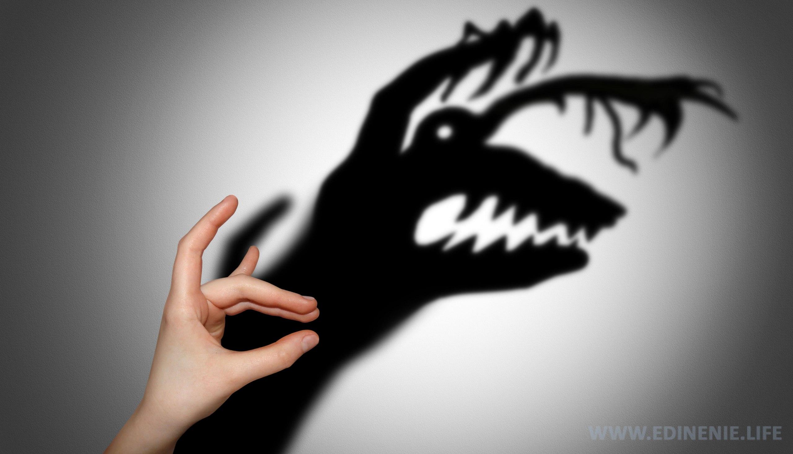 Как победить страхи