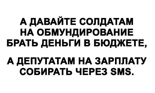 Украина заверила послов G7 в выполнении требований МВФ для продолжения сотрудничества, - Томбиньский - Цензор.НЕТ 6021