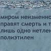 Субботник в Орехово 14 ноября 2015 г.