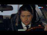 Верни мою любовь 9 серия из 24 (2014) HD 720 р.