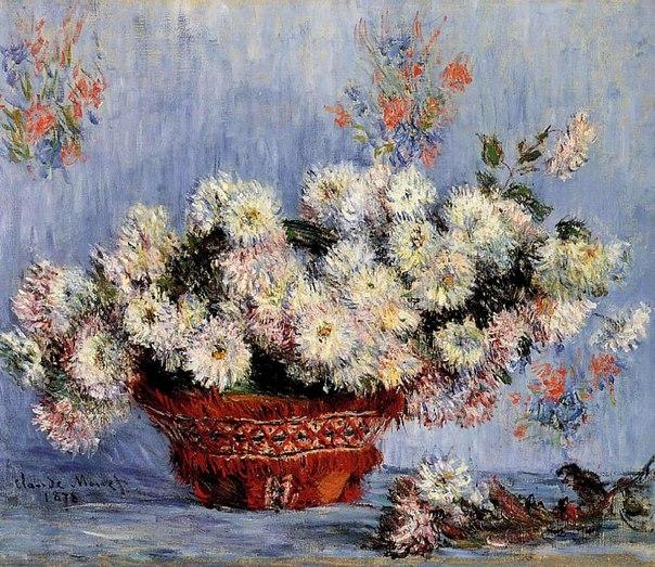 "Клод Моне ""Хризантемы"", 1878"