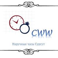 cww.watches.surgut