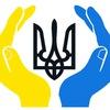 PeaceToUkraine.org