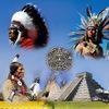 Америндология - наука об индейцах