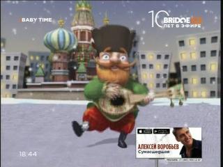 Pinocchio — Pinocchio en hiver (Bridge TV)
