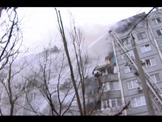 Взрыв и пожар в жилом доме в Волгограде 20 декабря 2015 года