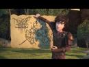 Драконы: Всадники Олуха 3 Сезон 4 серия [Saint Sound] | Multin.net