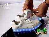 Светодиодные LED кроссовки со светящейся подошвой и подсветкой (Светящиеся кеды)