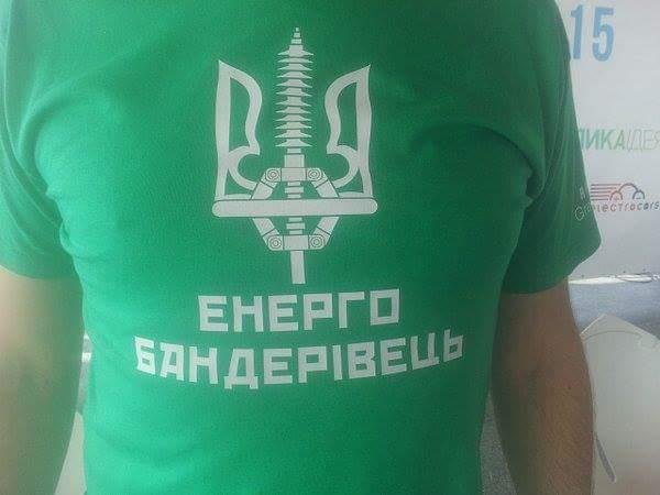 """Восстановления энергоснабжения оккупированного Крыма пока не будет, - """"Укрэнерго"""" - Цензор.НЕТ 5042"""