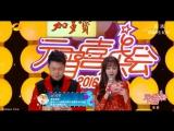 160222 HyunA - Roll Deep + RED + Bubble Pop | 2016 HunanTV Lantern Festival