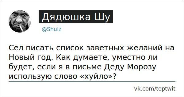 НАБ готово расследовать заявление Березюка о голосовании дубликатами карточек депутатов, - Сытник - Цензор.НЕТ 5317