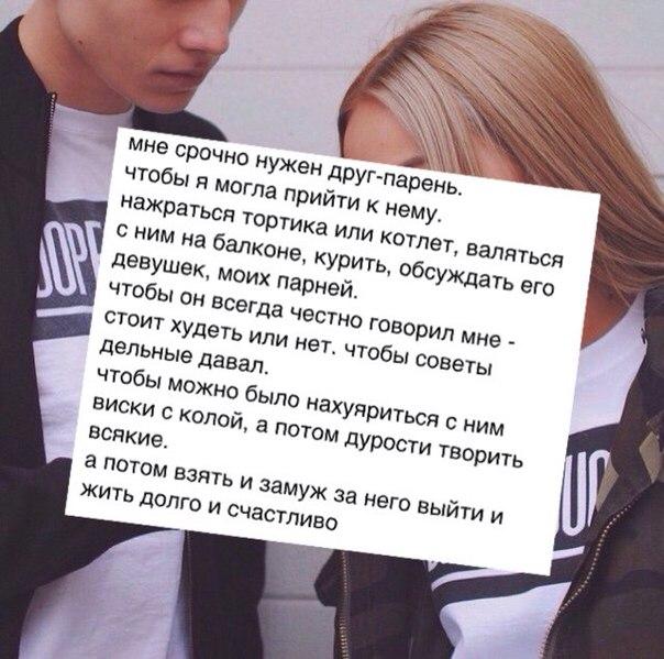 nuzhna-devka