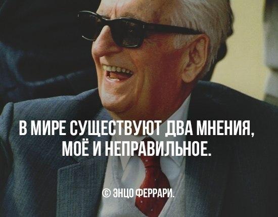 To Lik | Москва