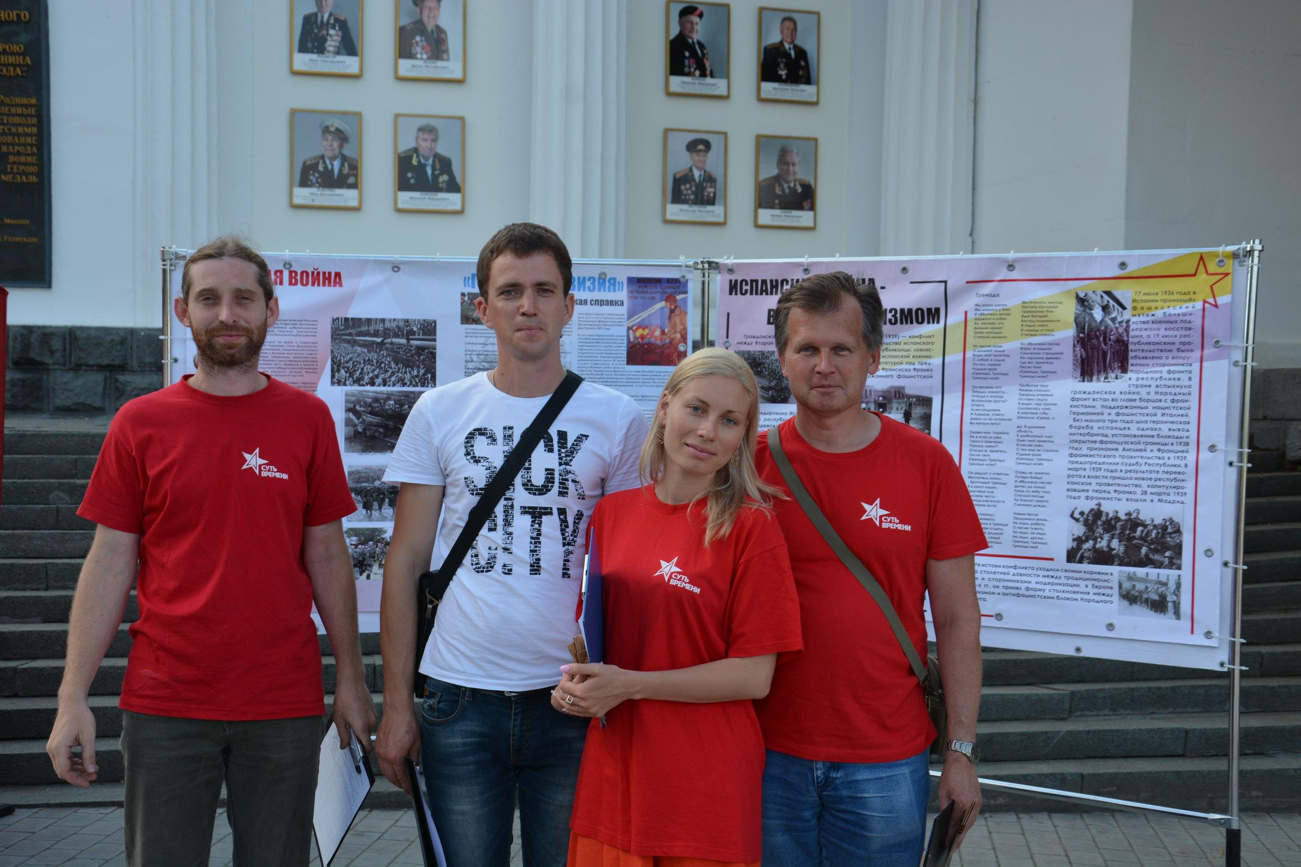 Борьба против фашизма в России