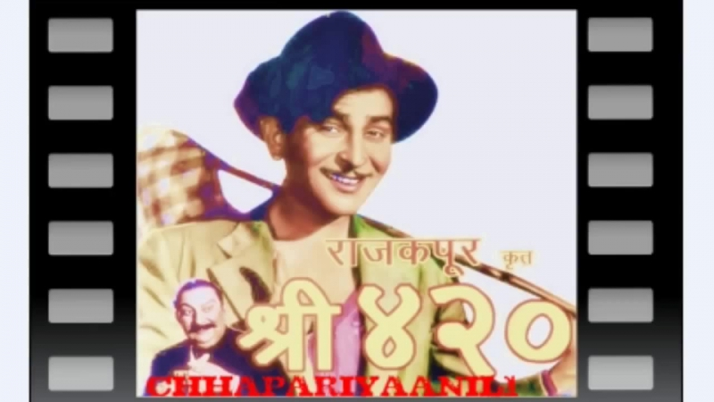 Dil Ka Haal Sune Dilwala Manna Dey DIGITAL STEREO AUDIO Shree 420