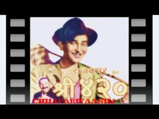 Dil Ka Haal Sune Dilwala Manna Dey DIGITAL STEREO AUDIO Shree 420