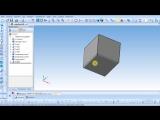 Создание анимации гибки коробки. КОМПАС-3D.