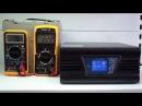ИБП Luxeon UPS-1000ZD, для котлов отопления, чистая синусоида, внешняя АКБ