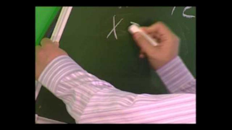 Математика 7 Уравнение Окружность и круг Циркуль Академия занимательных наук