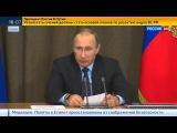 Путин: операция в Сирии показала, что боеготовность армии повысилась