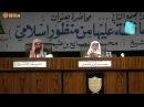 Ислам и окружающая среда Шейх ибн Усеймин Часть 1