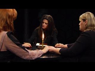 Битва экстрасенсов: сезон 16, серия 9
