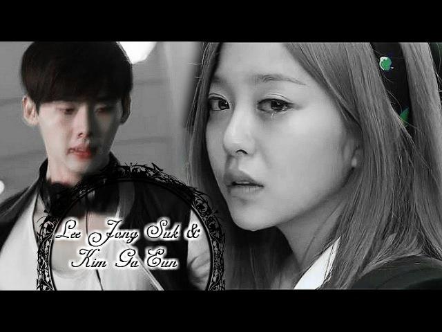 Crossover|Lee Jong Suk Kim Ga Eun [ft.Seo Jae Hyung]-Чужая