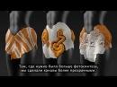 Нери Оксман: Дизайн на пересечении технологии и биологии