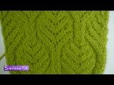 УЗОР Ажурные деревья с Косами. Вязание спицами # 187