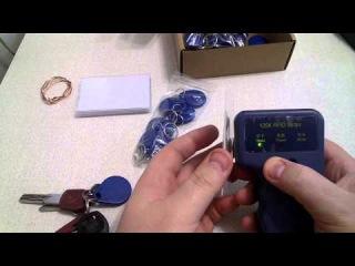 Копировщик RFID-ключей 125кГц из Китая + проверка на домофоне