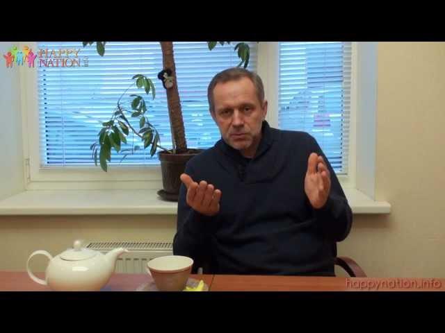 Петерис Клява о внетелесном опыте (ВТО)