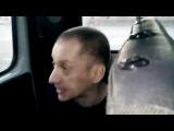 Видео про злого алкаша в