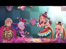 Какие карты выпадут Кортли Джестер Ever After High