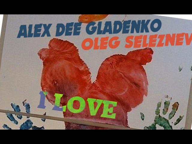 PREWEV - Alex Dee Gladenko Oleg Seleznev - I Love 80 (Original Mix)