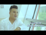 Jahongir - Sevgi dunyosi  Жахонгир - Севги дунёси